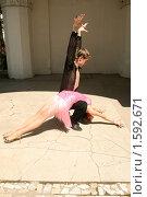Купить «Танец», фото № 1592671, снято 23 июня 2009 г. (c) Зореслава / Фотобанк Лори