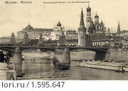 Купить «Вид Кремля и Москворецкого моста. Москва. Россия», фото № 1595647, снято 3 мая 2018 г. (c) Юрий Кобзев / Фотобанк Лори