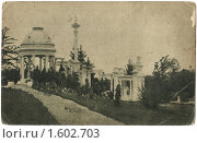 Купить «Старая открытка. Сочи. Сад бывш. Худякова», фото № 1602703, снято 21 июля 2018 г. (c) Staryh Luiba / Фотобанк Лори