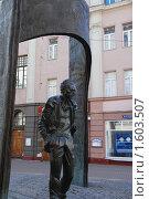 Купить «Памятник Булату Окуджаве. Старый Арбат. Москва», фото № 1603507, снято 3 апреля 2010 г. (c) Екатерина Овсянникова / Фотобанк Лори