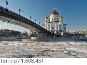 Храм Христа Спасителя зимой (2010 год). Стоковое фото, фотограф Денис Ларкин / Фотобанк Лори