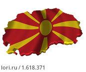Купить «Македония», иллюстрация № 1618371 (c) Савельев Андрей / Фотобанк Лори