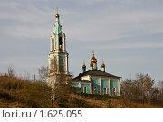 Купить «Церковь рождества Пресвятой Богородицы в Крылатском. Москва», эксклюзивное фото № 1625055, снято 10 апреля 2010 г. (c) Ирина Фирсова / Фотобанк Лори