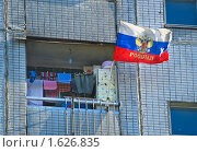 Флаг России на балконе (2009 год). Редакционное фото, фотограф Алёшина Оксана / Фотобанк Лори