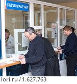 Купить «Регистратура», фото № 1627763, снято 6 апреля 2010 г. (c) Александр Подшивалов / Фотобанк Лори