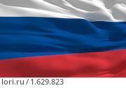 Купить «Флаг России», иллюстрация № 1629823 (c) ИЛ / Фотобанк Лори