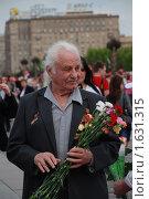 Купить «Девятого мая на Поклонной горе в Парке Победы. Москва», эксклюзивное фото № 1631315, снято 9 мая 2009 г. (c) lana1501 / Фотобанк Лори