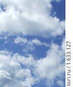 Облака в небе. Стоковое фото, фотограф Светлана Арешкина / Фотобанк Лори