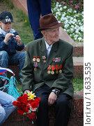 Купить «Девятого мая на Поклонной горе в Парке Победы. Москва», эксклюзивное фото № 1633535, снято 9 мая 2009 г. (c) lana1501 / Фотобанк Лори