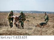 Купить «Задержание диверсанта», фото № 1633631, снято 16 апреля 2010 г. (c) Андрей Ярцев / Фотобанк Лори