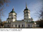 Купить «Свято-Троицкий храм в городе Иркутске», фото № 1634227, снято 16 апреля 2010 г. (c) Момотюк Сергей / Фотобанк Лори