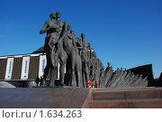 Купить «Поклонная Гора в Парке Победы. Москва», эксклюзивное фото № 1634263, снято 1 мая 2009 г. (c) lana1501 / Фотобанк Лори