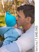 Папа с сыном в парке. Стоковое фото, фотограф Вдовенко Галина / Фотобанк Лори