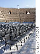Купить «Римский Амфитеатр. Израиль.Кейсария.», фото № 1641551, снято 2 сентября 2009 г. (c) Кузнецов Дмитрий / Фотобанк Лори