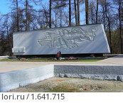Купить «Монумент советским воинам - защитникам Москвы в Ховрине. Улица Клинская. Москва», эксклюзивное фото № 1641715, снято 19 апреля 2010 г. (c) lana1501 / Фотобанк Лори
