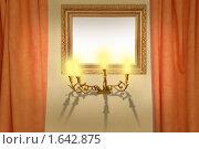 Купить «Рамка на стене за драпировкой», иллюстрация № 1642875 (c) Losevsky Pavel / Фотобанк Лори