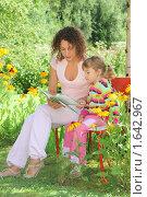 Купить «Мама с дочкой читают книжку в летнем саду», фото № 1642967, снято 2 августа 2009 г. (c) Losevsky Pavel / Фотобанк Лори