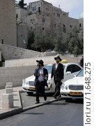 Купить «Раввины на улице Иерусалима», фото № 1648275, снято 30 августа 2009 г. (c) Кузнецов Дмитрий / Фотобанк Лори