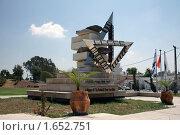 Купить «Мемориал памяти жертв терракта. Афула. Израиль», фото № 1652751, снято 23 августа 2009 г. (c) Кузнецов Дмитрий / Фотобанк Лори