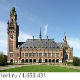 Купить «Международный суд ООН в Гааге. Нидерланды», фото № 1653431, снято 2 мая 2008 г. (c) Татьяна Федулова / Фотобанк Лори