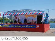 Купить «Москва. Гольяново. День города», эксклюзивное фото № 1656055, снято 5 сентября 2009 г. (c) lana1501 / Фотобанк Лори