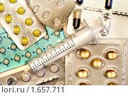 Купить «Медицина», фото № 1657711, снято 19 апреля 2010 г. (c) Тарасов Юрий / Фотобанк Лори
