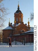 Купить «Г.Курган. Восстановленный храм Александра Невского», фото № 1659127, снято 11 марта 2007 г. (c) Andrey M / Фотобанк Лори
