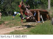 Троеборье (2007 год). Редакционное фото, фотограф Титова Наталия / Фотобанк Лори