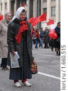 1 мая (2007 год). Редакционное фото, фотограф Титова Наталия / Фотобанк Лори