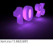 Десять процентов. Черный фон. Стоковая иллюстрация, иллюстратор Денис Шашкин / Фотобанк Лори