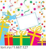 Праздничный фон с подарками. Стоковая иллюстрация, иллюстратор Королева Елена Викторовна / Фотобанк Лори