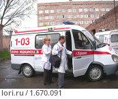 Купить «Бригада ереванской Скорой помощи», фото № 1670091, снято 3 апреля 2010 г. (c) Татьяна Крамаревская / Фотобанк Лори