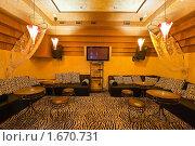Купить «Интерьер курительной в ночном клубе», эксклюзивное фото № 1670731, снято 24 сентября 2008 г. (c) Иван Сазыкин / Фотобанк Лори
