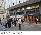 Купить «Город Москва. Дом Кино», эксклюзивное фото № 1671907, снято 21 апреля 2010 г. (c) Free Wind / Фотобанк Лори