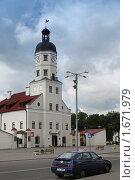 Купить «Городская ратуша Несвижа», фото № 1671979, снято 9 июля 2009 г. (c) Aleksander Kaasik / Фотобанк Лори