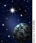 Планета в космосе. Стоковая иллюстрация, иллюстратор Карелин Д.А. / Фотобанк Лори