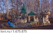Детский замок с китом. Стоковое фото, фотограф Нуйкин Всеволод / Фотобанк Лори