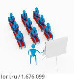 Купить «Группа студентов и преподаватель на белом фоне», иллюстрация № 1676099 (c) Данила Большаков / Фотобанк Лори