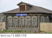 Почта России (2010 год). Редакционное фото, фотограф Dmitriy Semyonov / Фотобанк Лори