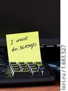 Купить «Концепция - офис, усталость, депрессия. Я хочу спать.», фото № 1683527, снято 7 мая 2010 г. (c) Антон Железняков / Фотобанк Лори