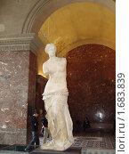 Купить «Венера Милосская», фото № 1683839, снято 17 февраля 2006 г. (c) Татьяна Крамаревская / Фотобанк Лори