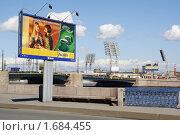 Купить «Рекламный щит», фото № 1684455, снято 6 мая 2010 г. (c) Галина Ермолаева / Фотобанк Лори