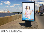 Купить «Рекламный щит», фото № 1684459, снято 6 мая 2010 г. (c) Галина Ермолаева / Фотобанк Лори