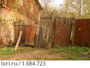 Купить «Старый забор», эксклюзивное фото № 1684723, снято 1 мая 2010 г. (c) Щеголева Ольга / Фотобанк Лори