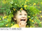 Купить «Смеющийся ребенок», фото № 1690923, снято 8 мая 2010 г. (c) Юлия Шилова / Фотобанк Лори