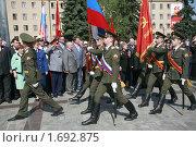 Купить «65 лет Великой Победы в Туле», фото № 1692875, снято 8 мая 2010 г. (c) Андрей Ярцев / Фотобанк Лори