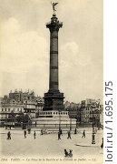 Купить «Площадь Бастилии и Июльская колонна в Париже. Франция», фото № 1695175, снято 13 июля 2020 г. (c) Юрий Кобзев / Фотобанк Лори