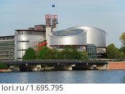 Страсбург. Здание Европейского суда по правам человека (2010 год). Стоковое фото, фотограф Stjarna / Фотобанк Лори