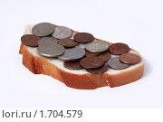 Бутерброд с монетами. Стоковое фото, фотограф Алексей Попов / Фотобанк Лори