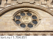 Церковь Франциска Асизского (2010 год). Стоковое фото, фотограф Яна Векуа / Фотобанк Лори
